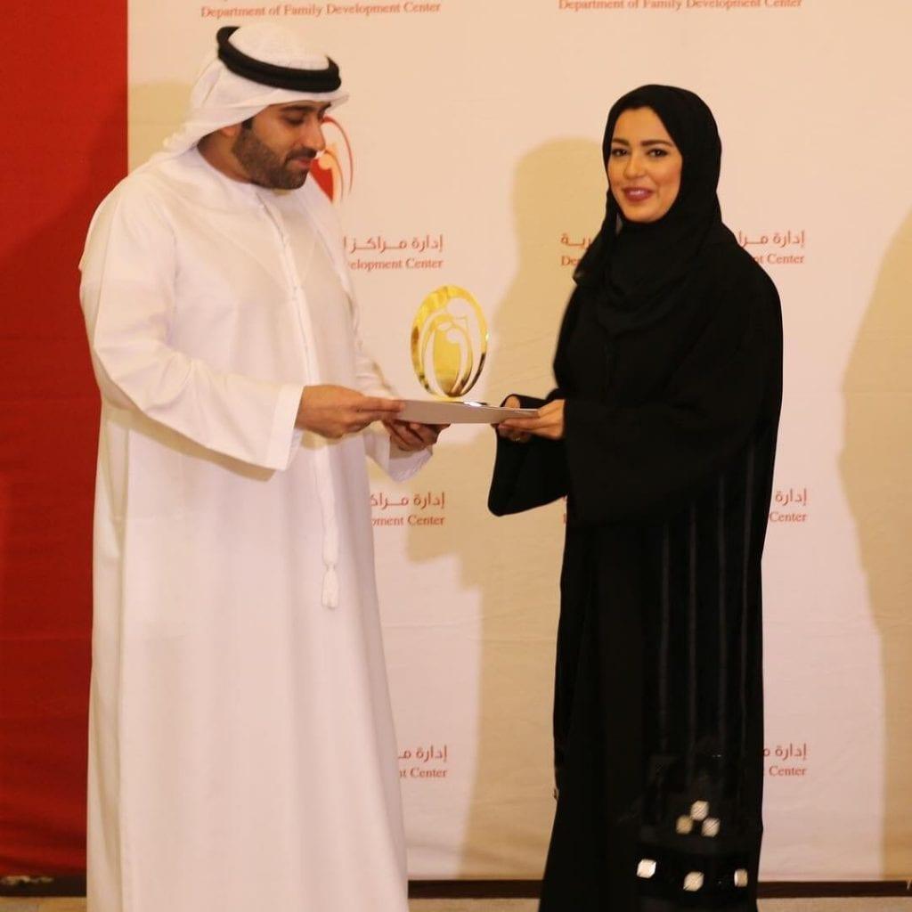 تكريم الزميلة ياسمين محمد من إدارة مراكز التنمية الأسرية