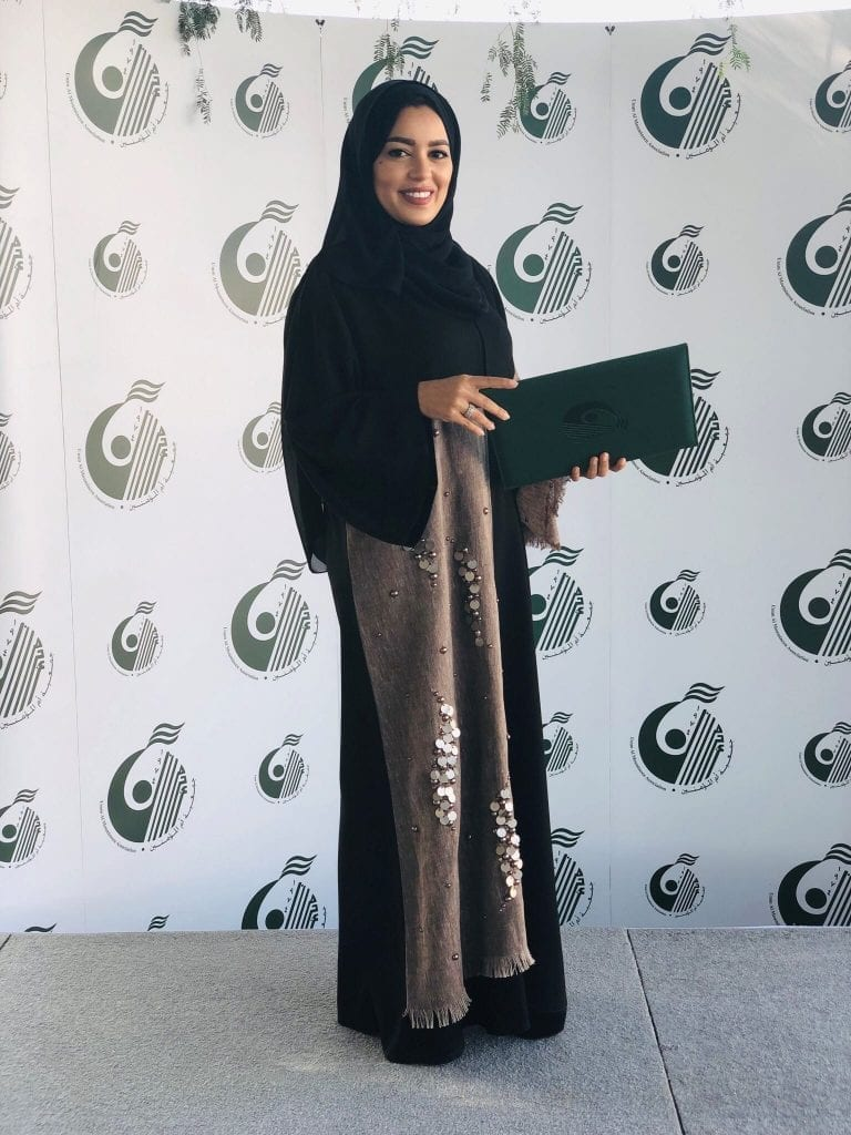 جمعية أم المؤمنين النسائية في عجمان تكرم راديو الرابعة