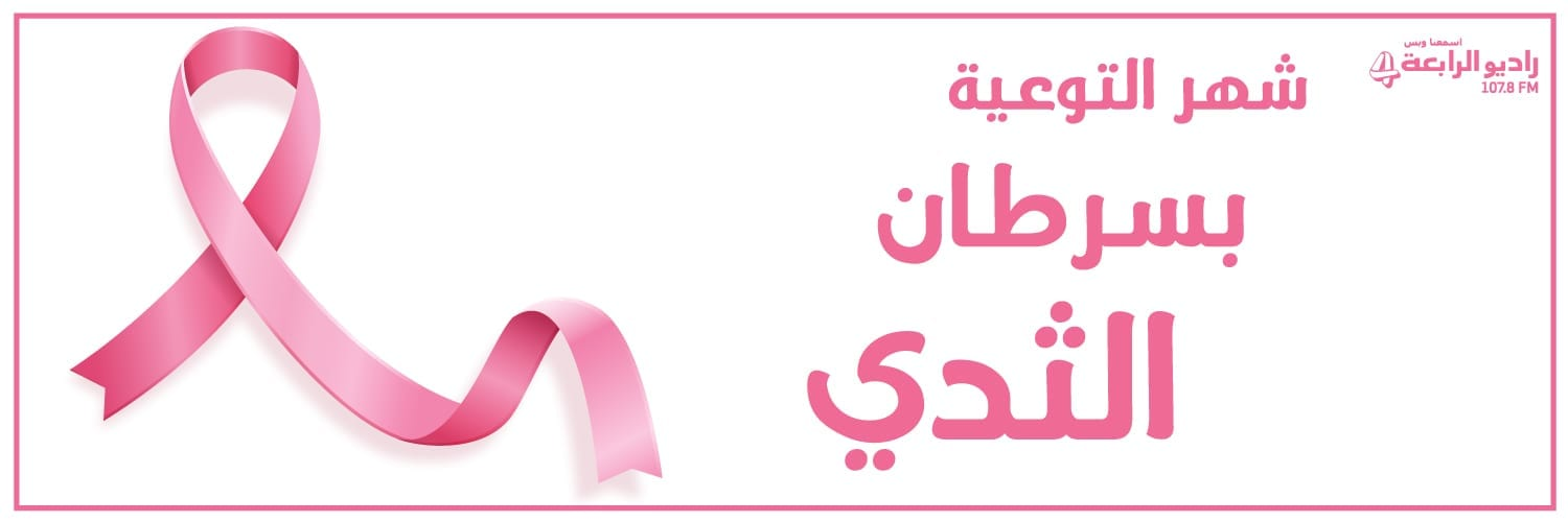 breast_cancer_website