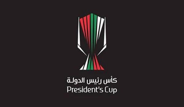 نهائي كأس رئيس الدولة بحضور 30% من الجماهير