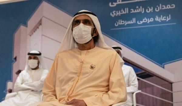 محمد بن راشد يعلن إنشاء مستشفى حمدان بن راشد لرعاية مرضى السرطان  بدبي