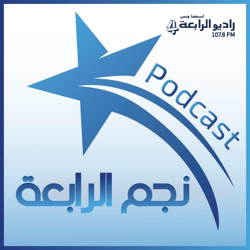 AlRabia_Star_Main_Poster