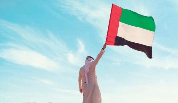 الإمارات في مجلس الأمن.. ماذا يعني ذلك؟