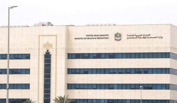 الإمارات ثاني دولة في العالم تمنح الموافقة على تسجيل دواء لعلاج سرطان الرئة