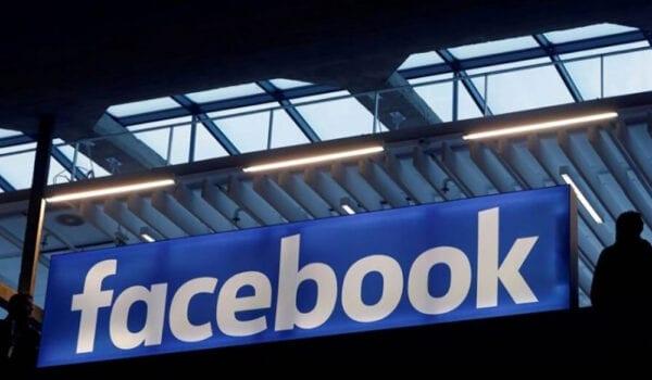 فيسبوك تنوي إطلاق منصة إخبارية نهاية الشهر الحالي