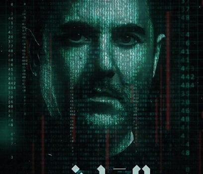 طرح البوستر الرسمي لفيلم العارف عودة يونس، وهذا الموعد المقرر لطرحه بدور العرض