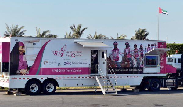 القافلة الوردية تطلق برنامجاً مجانياً متكاملاً لإجراء الفحوصات ورفع الوعي بسرطان الثدي