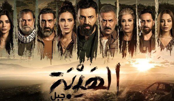 الهيبة يتصدر الدراما العربية كأول عمل يقدم بنسخة تركية ويصل بوليوود بالهندية