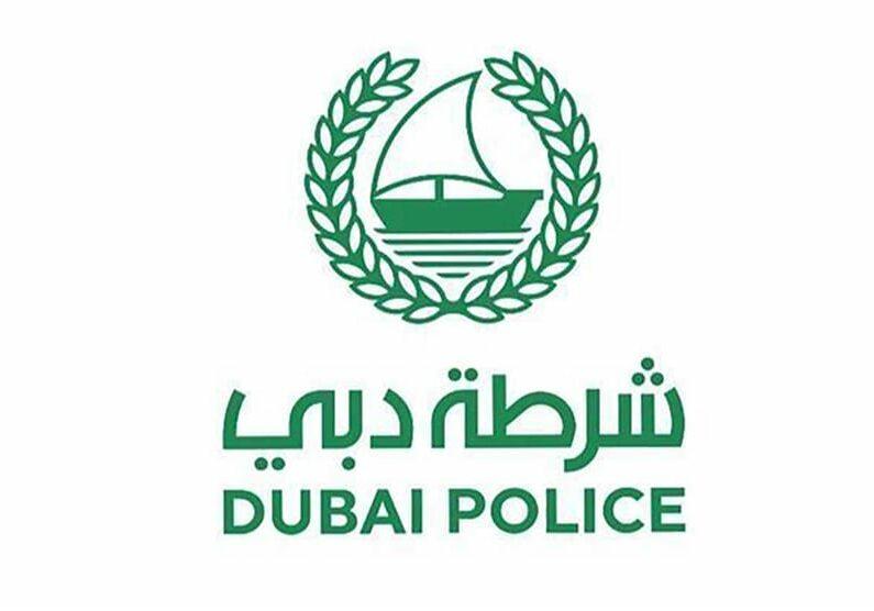 شرطة-دبيييي